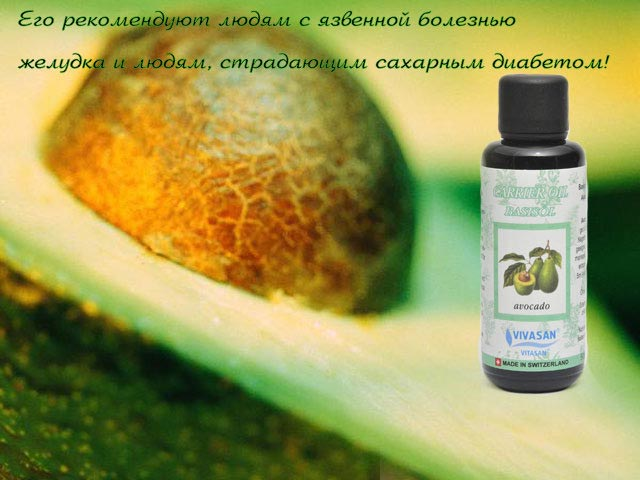 avocado-oil-7