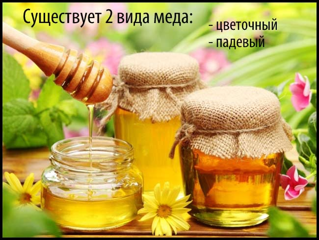 benefits-of-honey22