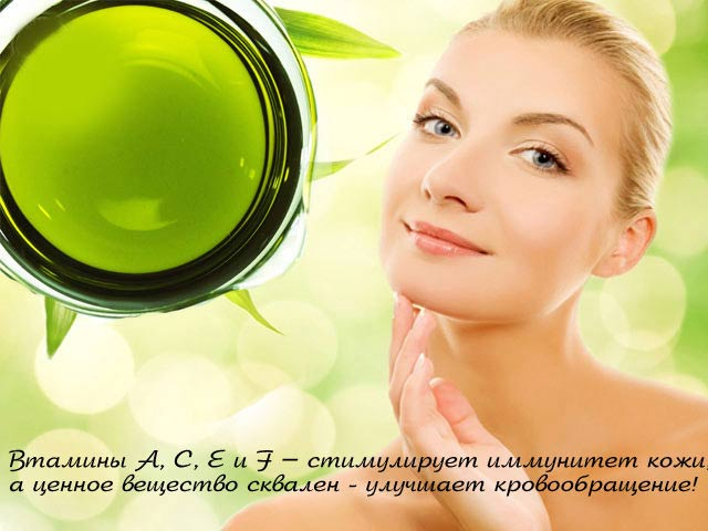 Avokado-oil-for-skin,-hair-
