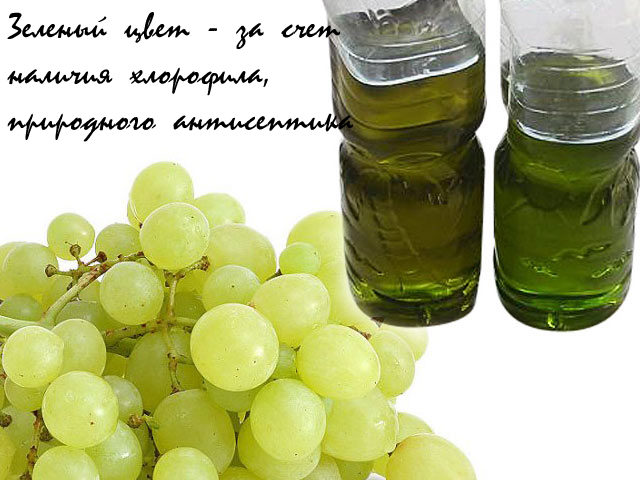 grape-seed-oil-2