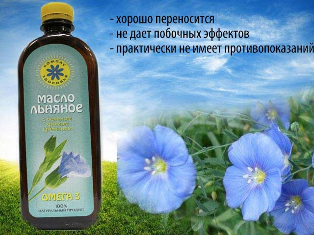 linseed-oil-10